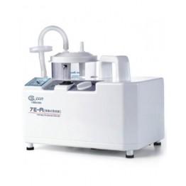 Sumo Portable Electric Phlegm Suction Machine