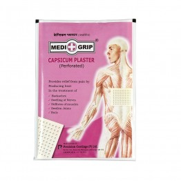 Medigrip Pain Relief Capsicum Plaster (Set Of 10 Plasters)