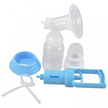 Medigold Manual Breast Pump With Feeding Bottle - Premium Quality