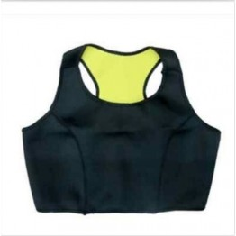 Neoprene Slimming Body Shaper Top Vest For Women