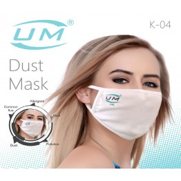 UM Dust Mask (White) - With Elastic Ear Loops