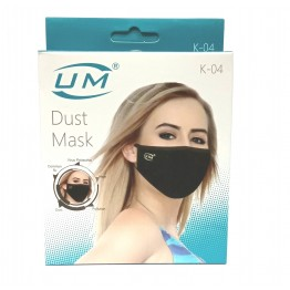 UM Dust Mask (Black) - With Elastic Ear Loops