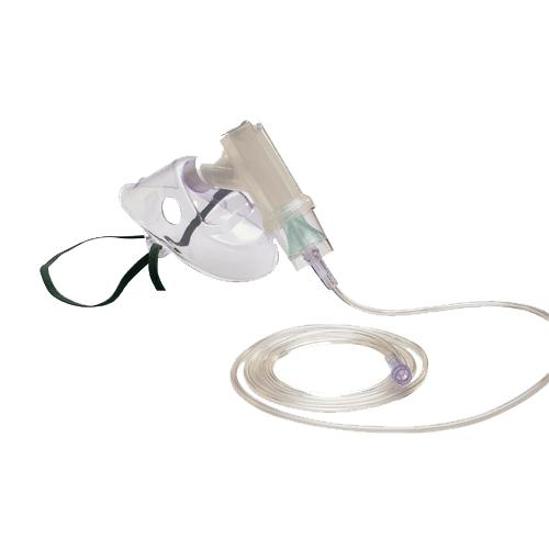 Compare Aeroneb Compact Nebulizer Price Philippines: Romsons AeroNeb Nebulizer Mask With Jet Chamber